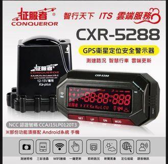 5288測速器