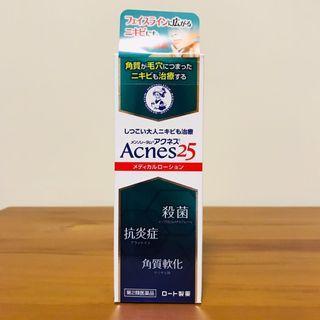 🚚 免費郵寄|∗全新∗ Acnes25藥用抗痘潤膚水 化妝水 ▸ROTHO樂敦