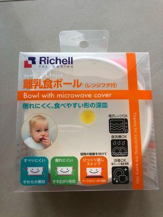 Richell (Japanese brand) baby feeding bowl with cover
