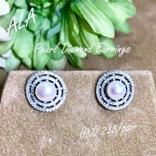925 純銀6.5mm珍珠水鑽耳環耳釘 925silver 6.5mm pearl cz diamond earrings *ALA mama*