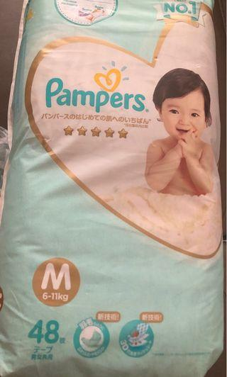 🚚 Pampers M size