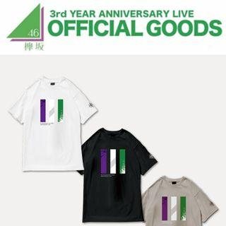 Keyakizaka46 - 3rd Anniversary Live T-shirt
