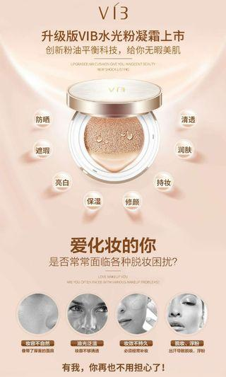 🚚 Foundation compact promotion