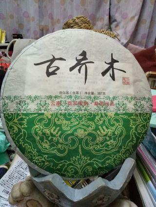 全新雲南普洱茶 生茶357g 2013.4.28 六年茶