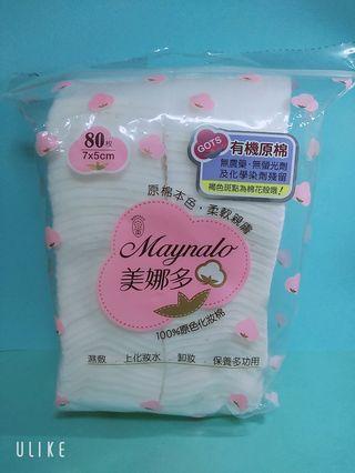 🚚 化妝棉