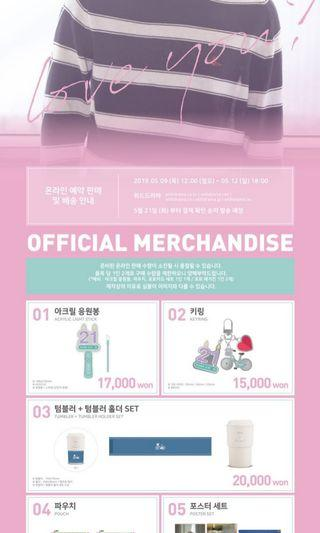 PARK JIHOON BIRTHDAY PARTY [May I Love you?] Official Goods