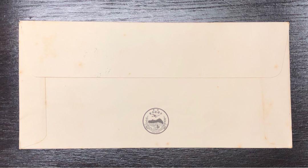 中國郵學會1971年香港童軍首日封