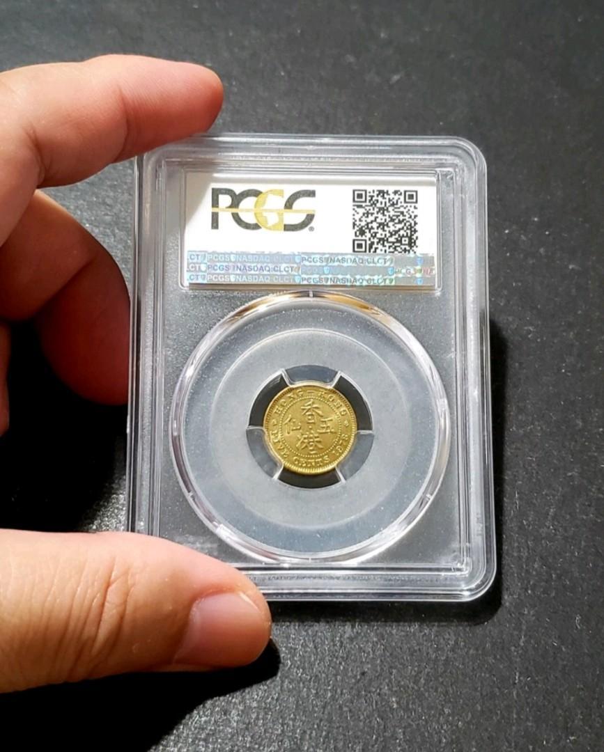 1978年香港5仙(斗令) PCGS嚴評MS65分 金光閃閃強轉光