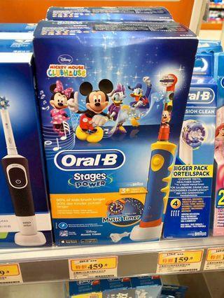 Oral B * Braun 迪士尼電動牙刷 無線轉動