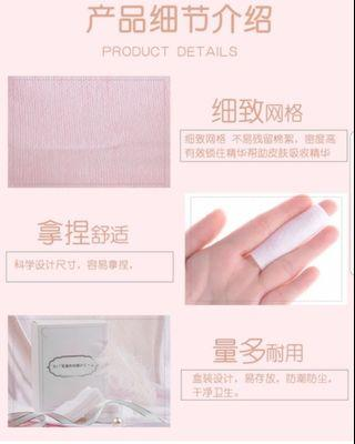 Cotton pad from Japan