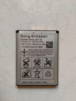 🚚 Sony Ericsson原廠電池