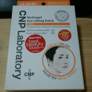 CNP Hydrogel Eye Lifting Patch Includes Mailing