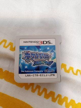 Nintendo 2DS 3DS Pokemon Alpha Sapphire 藍寶石