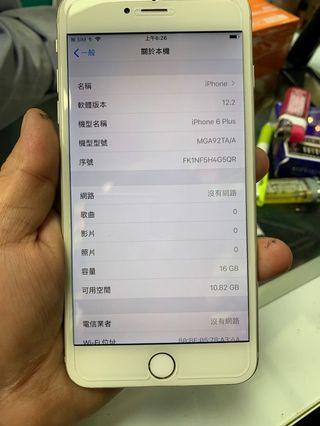 iPhone 6 Plus 16G 銀