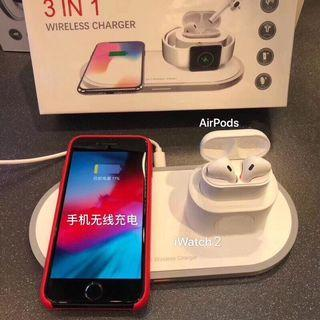 3 in 1 fast charge charger: iWatch 2, airpod, phone