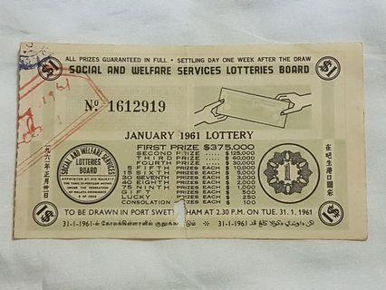 Social And Welfare Service Lotteries Board Lottery Ticket 1961