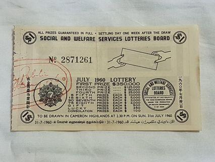 Social And Welfare Service Lotteries Board Lottery Ticket 1960