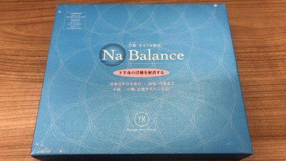 Na Balance 排水魔術師