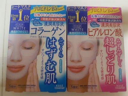 🚚 Kose 5 sheets pack clear turn white mask (collagen/hydraulic acid)