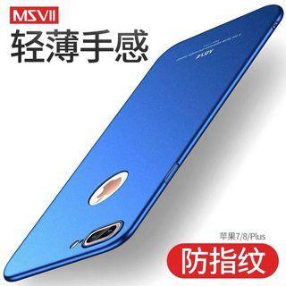 🚚 手機殼iphone7保護套超薄磨砂硬殼