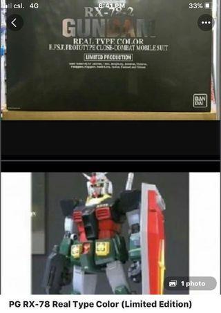 PG RX-78 大河原邦男實戰配色 (limited edition)