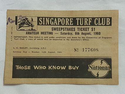 Singapore Turf Club Sweepstakes Ticket 6th August 1960