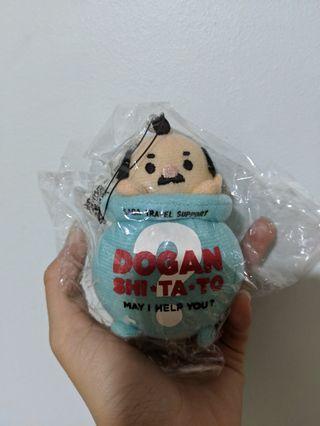 Saga prefecture soft toy