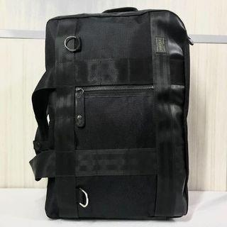 Porter backpack and briefcase