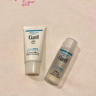 Curel Makeup Cleansing Gel 30g & Lotion II 30ml