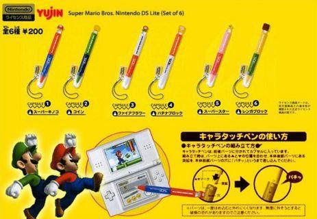 一套6枝 Mario 造型 NDS 筆 絕版 全新