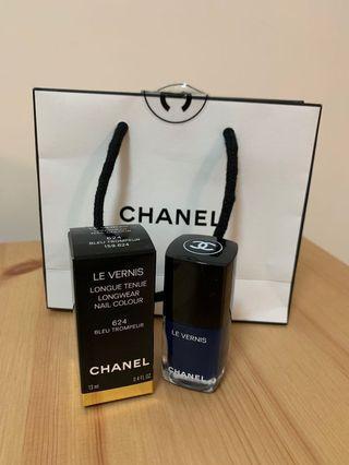 Chanel longware nail blue colour