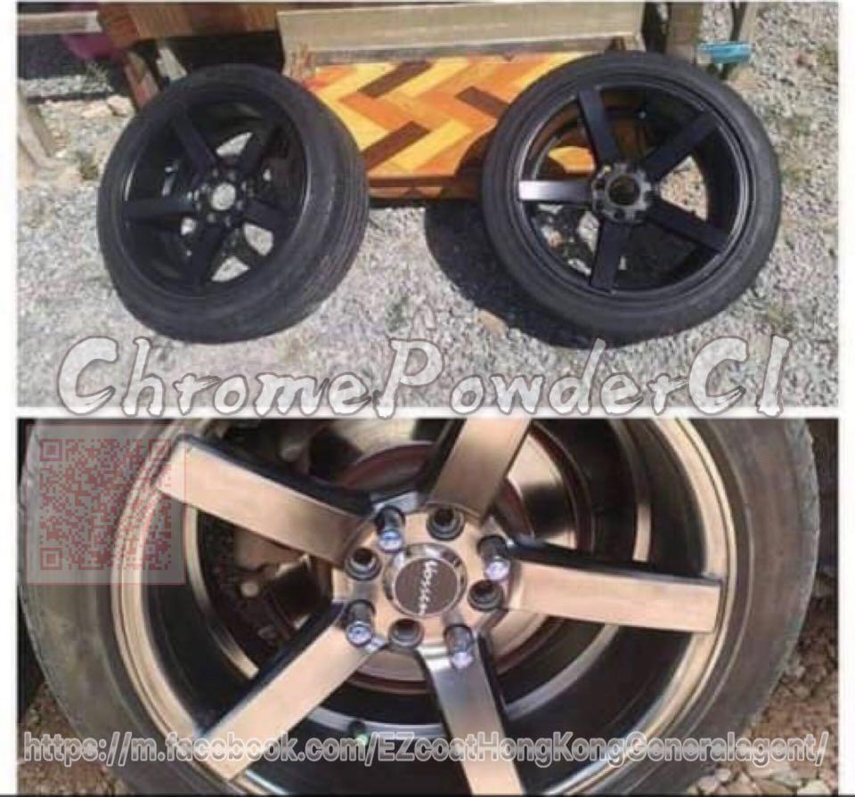 (35g)Chrome powder C1暗電鍍銀粉 ez coat