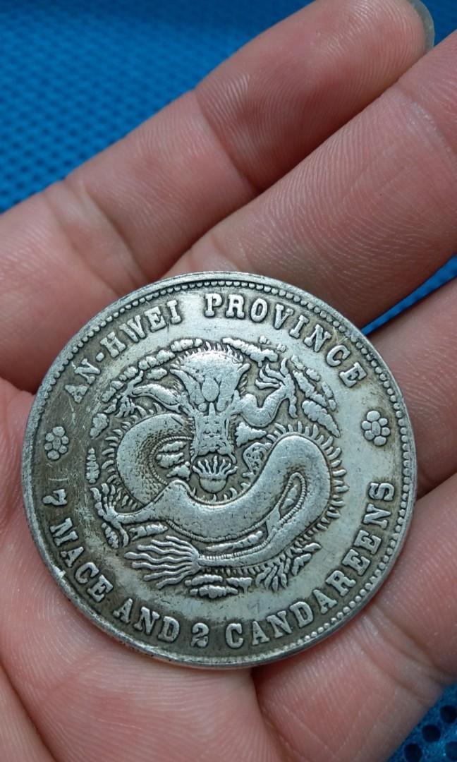 龍銀3隻$680