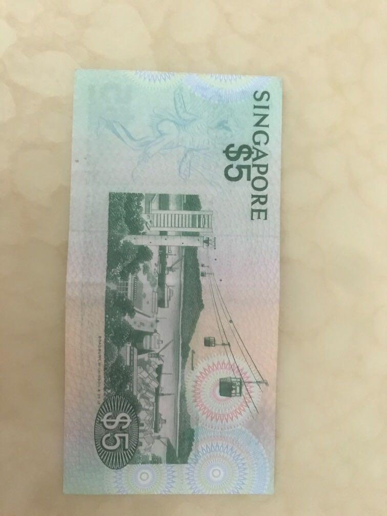 $5 old Singapore note