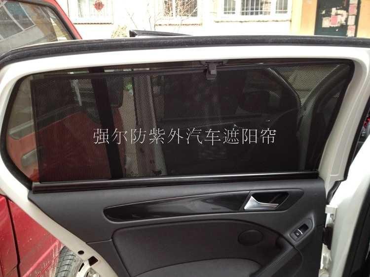 汽車遮光簾