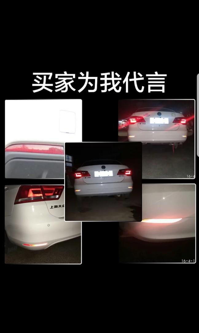 車尾車門反光貼