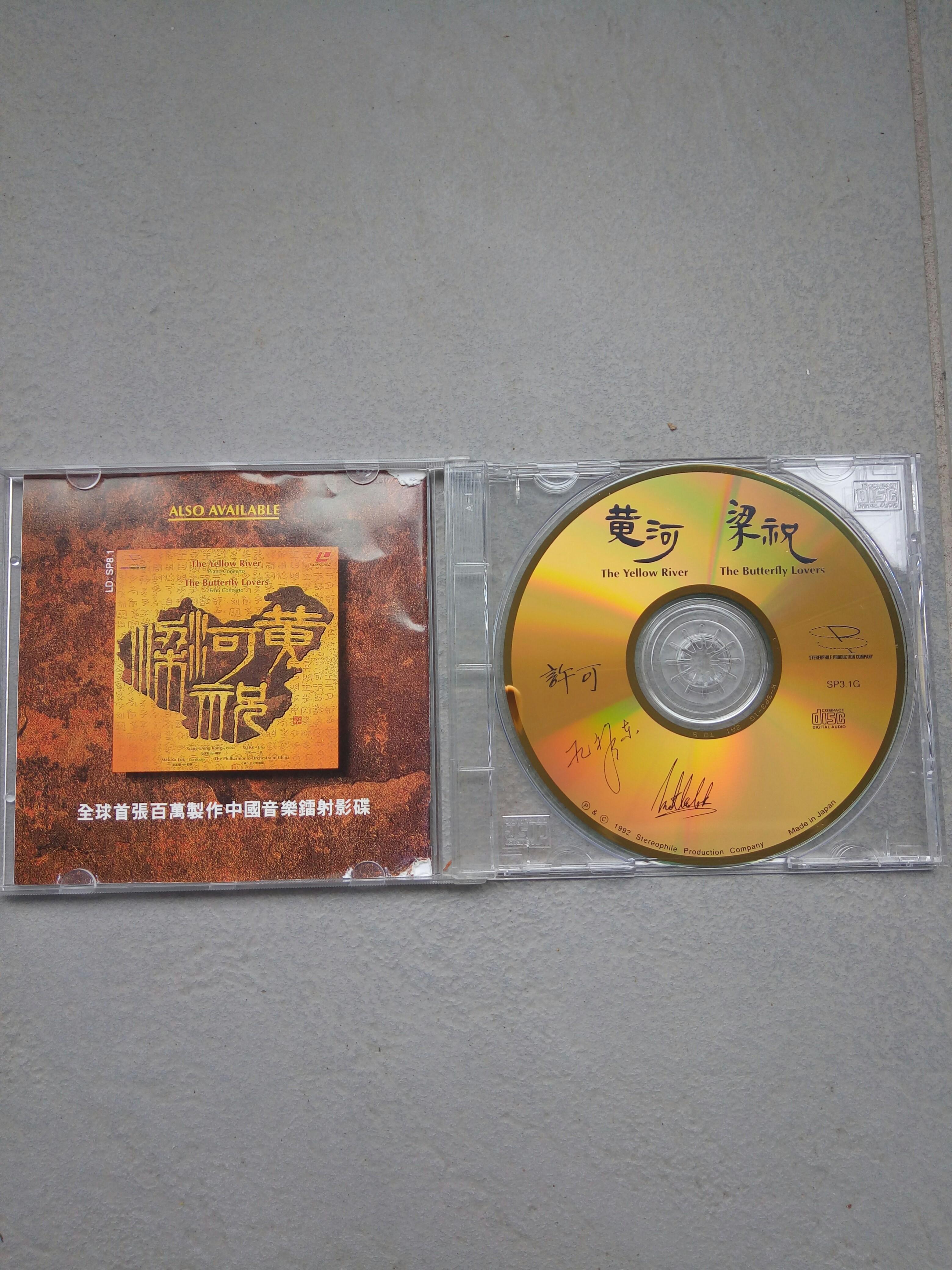 黃河梁祝 日本東芝2A1 cd