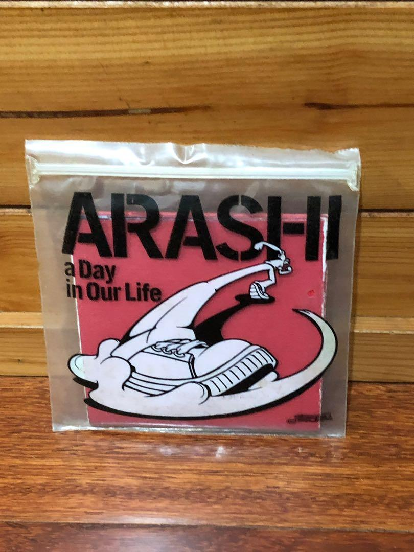 嵐 Arashi A day in our life 日版單曲