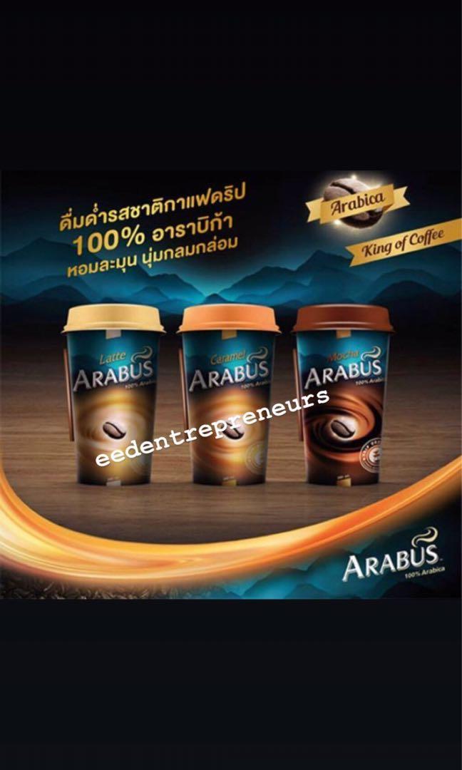 Arabus Latte 100% Arabica Drip Coffee Cup 200ml .