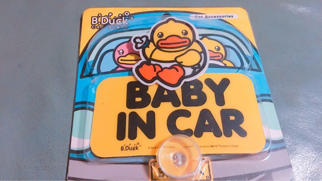 B Duck 汽車bb配件