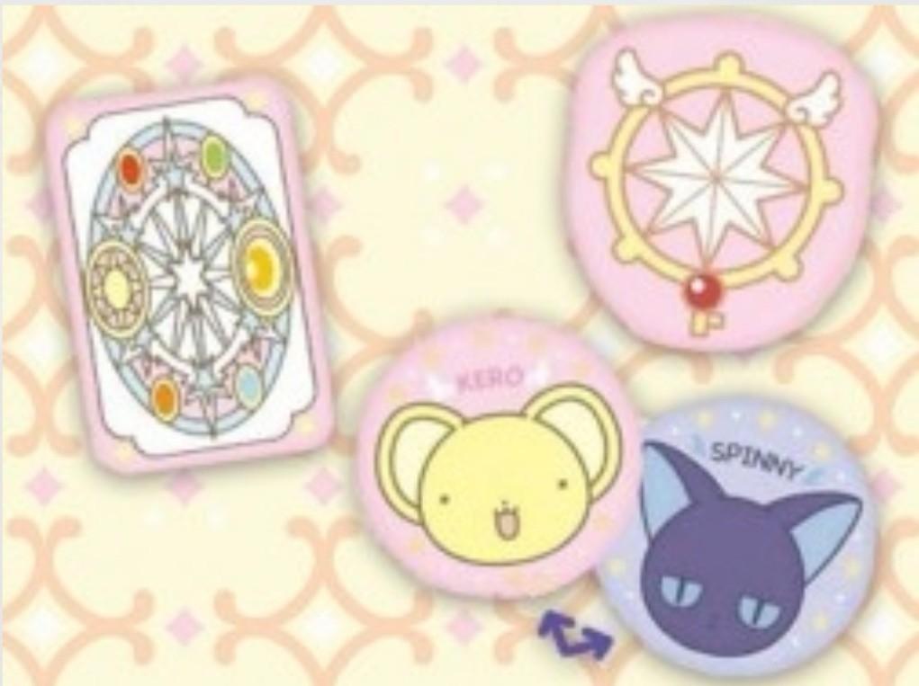 Cardcaptor Sakura Clear Key Pouch