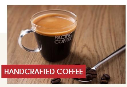 (Cheapest) Pacific Coffee太平洋咖啡Tall Size Voucher標準杯12oz裝–from$28 each. (QR code)