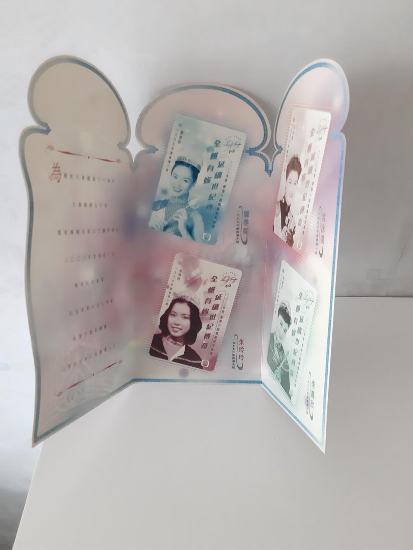 九鐵KCR x 千禧年香港小姐紀念車票套裝 2000年