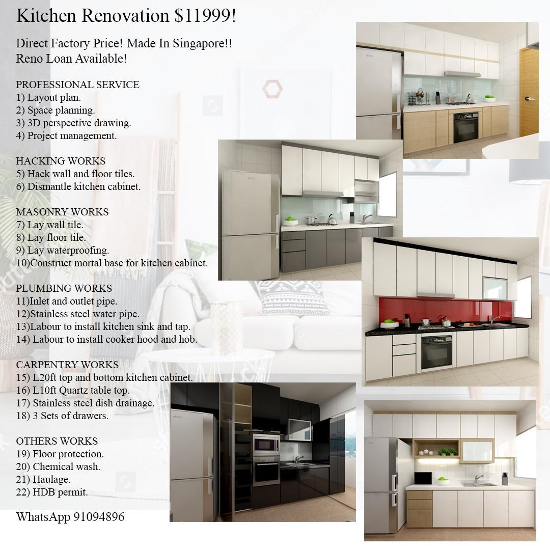KITCHEN RENOVATION!!