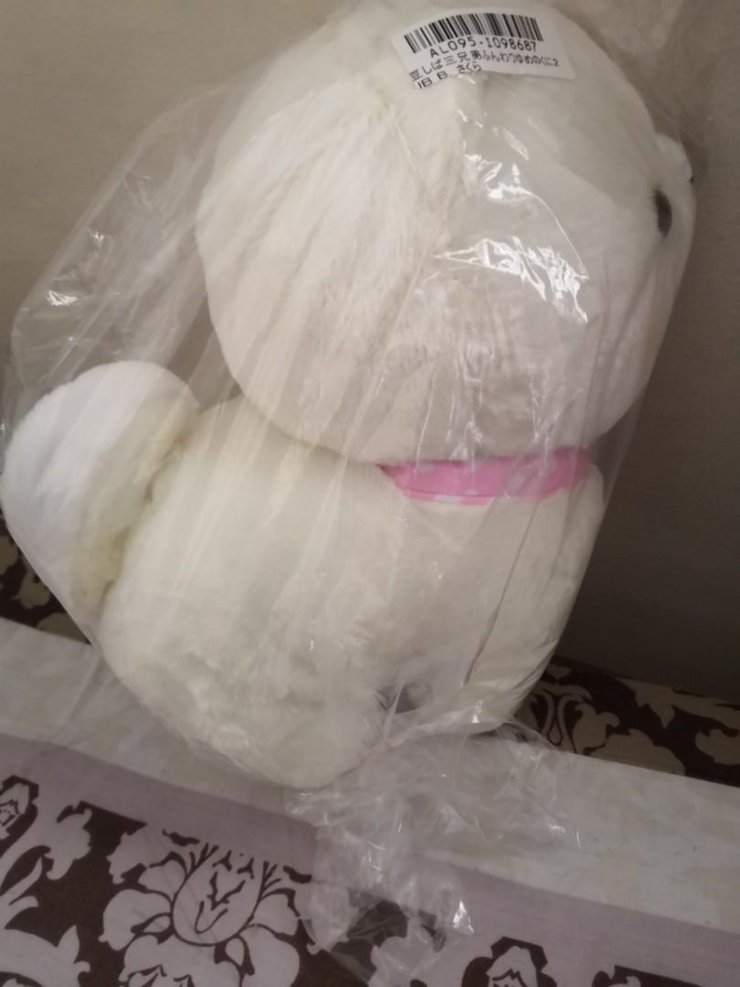 Mameshiba Brothers Jumbo White Plush