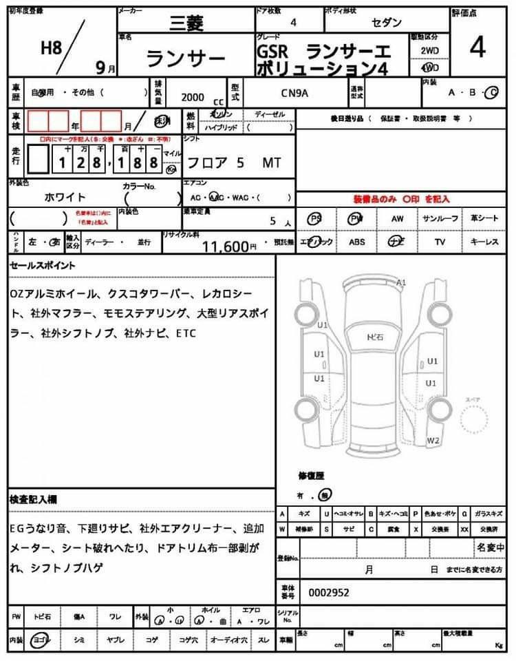 MITSUBISHI LANCER evo4(價錢面議)