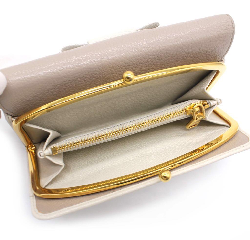 MIU MIU Madras Fiocco Pomice Talco Tri-Folded Wallet