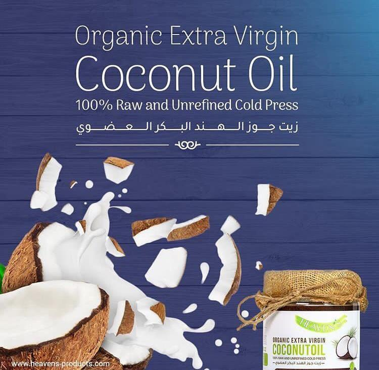 Organic Virgin Coconut Oil 100% quality guarantee