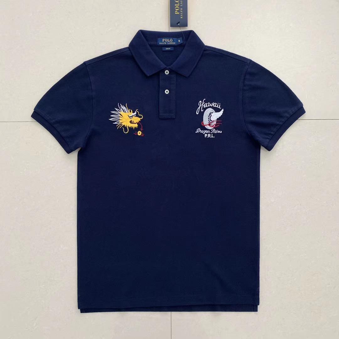 Polo Riders Men's Embroidered Ralph Lauren Dragon Hawaii BohrCtxQsd