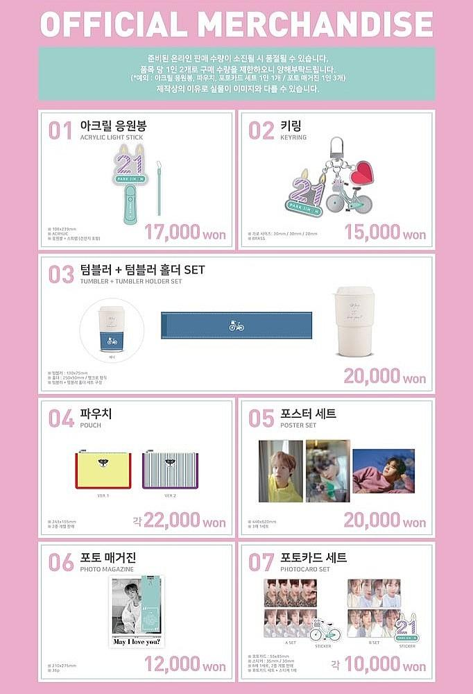 [Pre-Order] Park Jihoon Birthday Party [May I Love you?] Official Merchandise